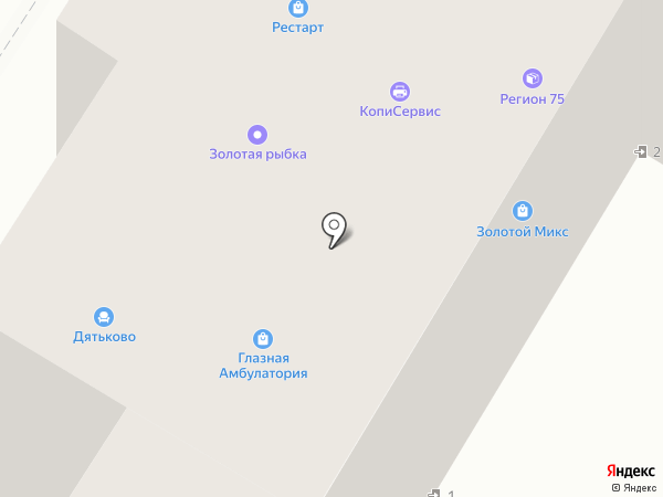 Restart на карте Читы