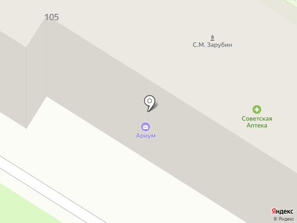 ЗАБВНЕШТОРГ на карте Читы