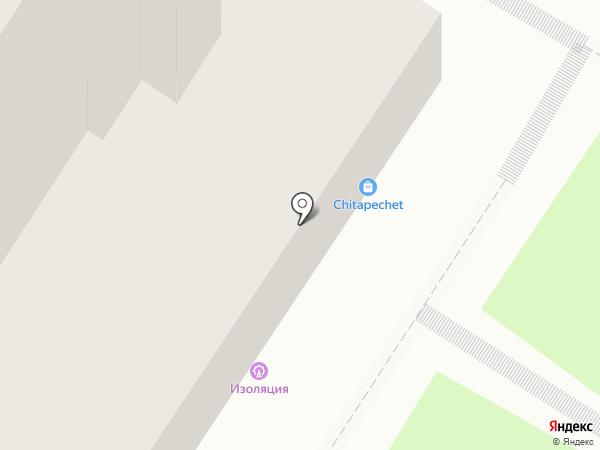 Fish & Beer на карте Читы