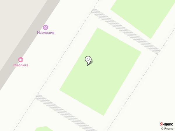 Центр паровых коктейлей на карте Читы