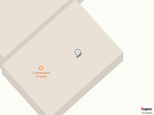 Солнечный остров на карте Читы