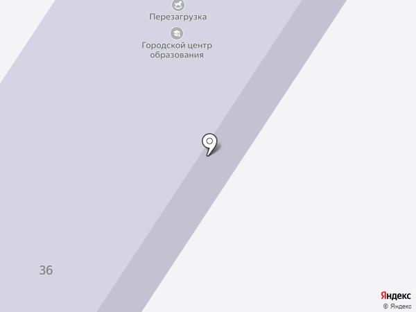Городской центр образования на карте Читы