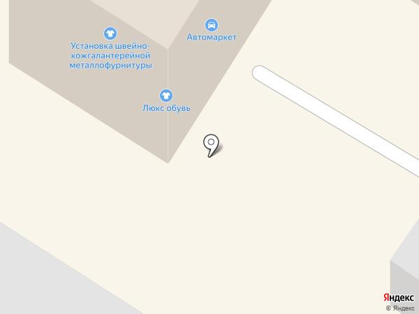 Ридикюль на карте Читы