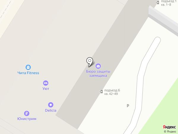 Оникс на карте Читы