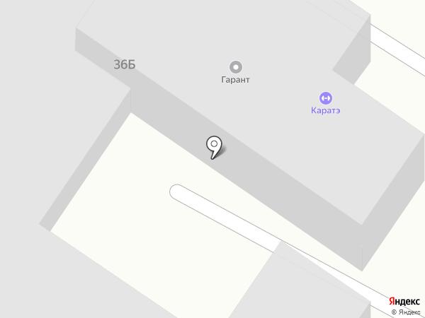 Express на карте Читы
