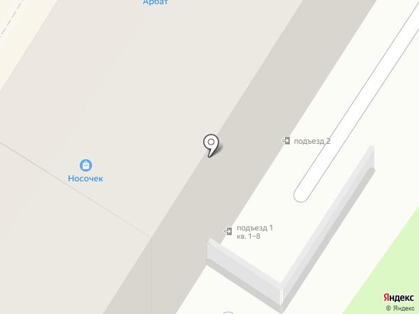 Магазин спецодежды на карте Читы