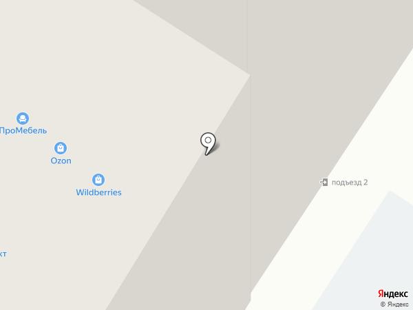 Сомелье на карте Читы