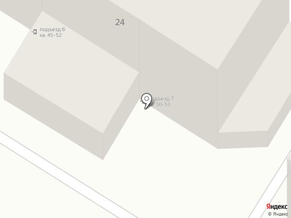 Фотокопировальный центр на карте Читы