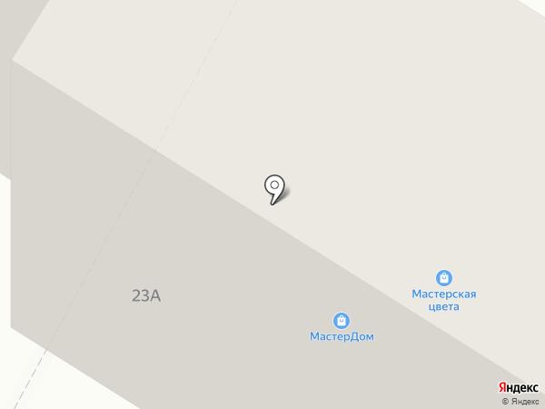 Annaberry на карте Читы