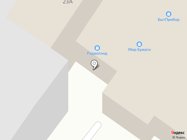 РадиоЛэнд на карте Читы