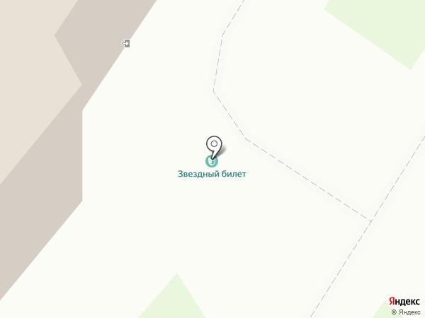 Забайкальская краевая филармония на карте Читы
