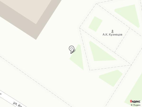Государственный архив Забайкальского края, ГКУ на карте Читы