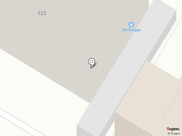 ХэппиХОУМ на карте Читы
