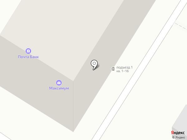 Почтовое отделение №7 на карте Читы
