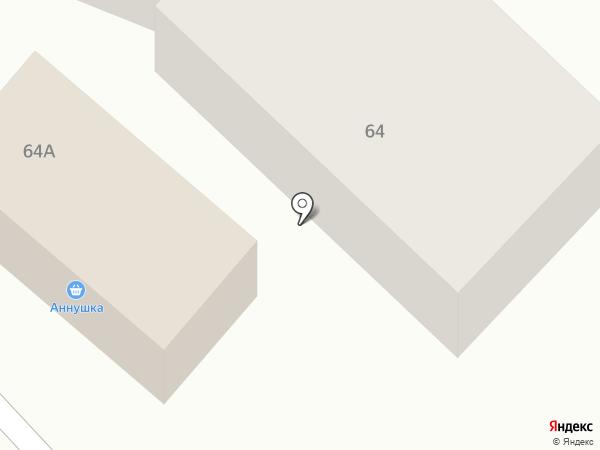 Аннушка на карте Читы