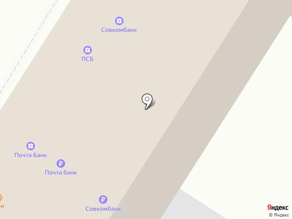 Банкомат, Совкомбанк, ПАО на карте Читы