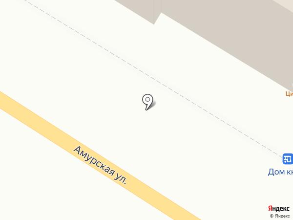 Для тебя на карте Читы
