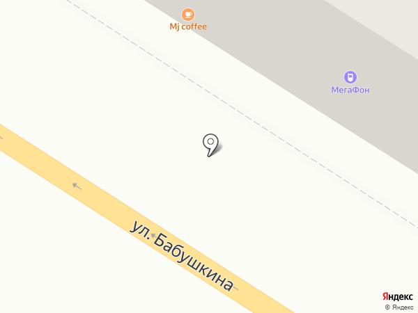 Kira Plastinina на карте Читы