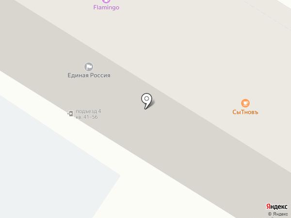 Nomads на карте Читы