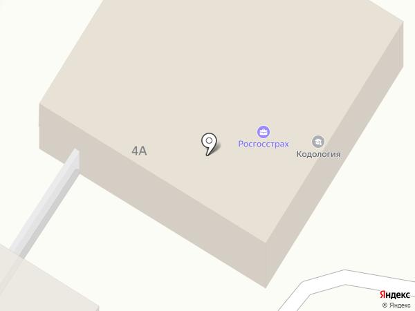 РОСГОССТРАХ, ПАО на карте Читы