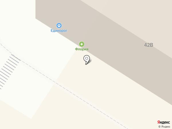 Магазин трикотажных изделий на карте Читы