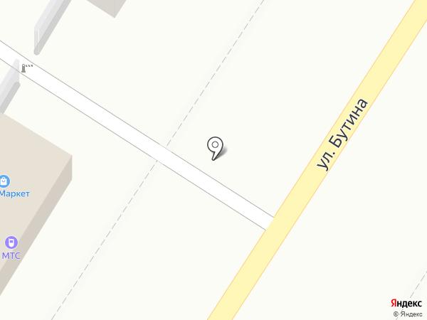 Обувная мастерская на карте Читы