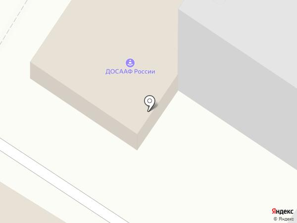 Максисервис на карте Читы