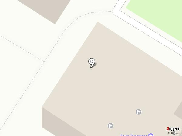 Управление Федеральной службы по ветеринарному и фитосанитарному надзору по Забайкальскому краю и Амурской области на карте Читы