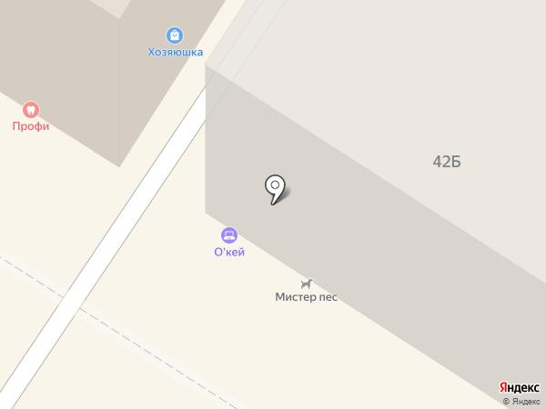 Хозяюшка на карте Читы
