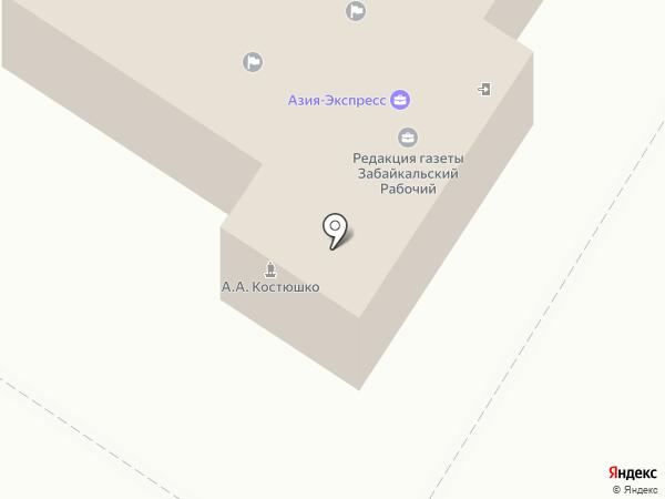 Азия-Экспресс на карте Читы