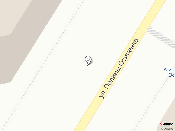 Центр торгового оборудования на карте Читы
