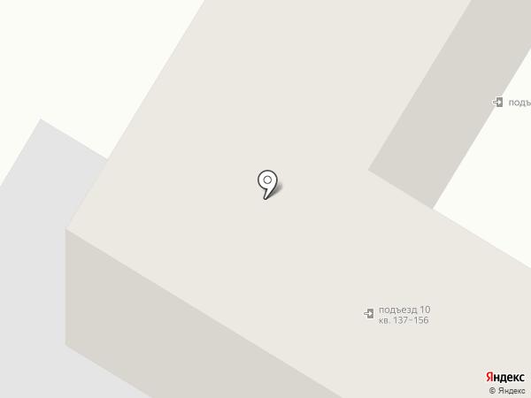 Цигун на карте Читы