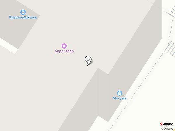 Литературное кафе на карте Читы
