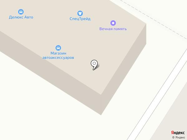 Делюкс Авто на карте Читы