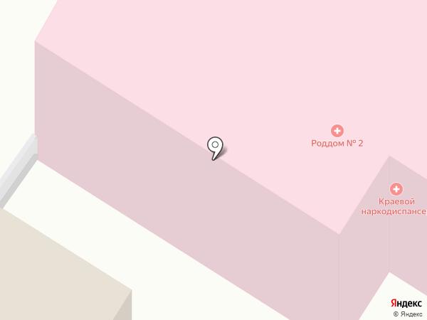 Краевой наркологический диспансер на карте Читы