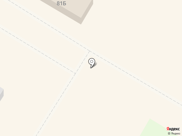 Centre coffee на карте Читы