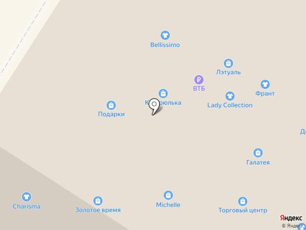 Арт-позитив на карте Читы