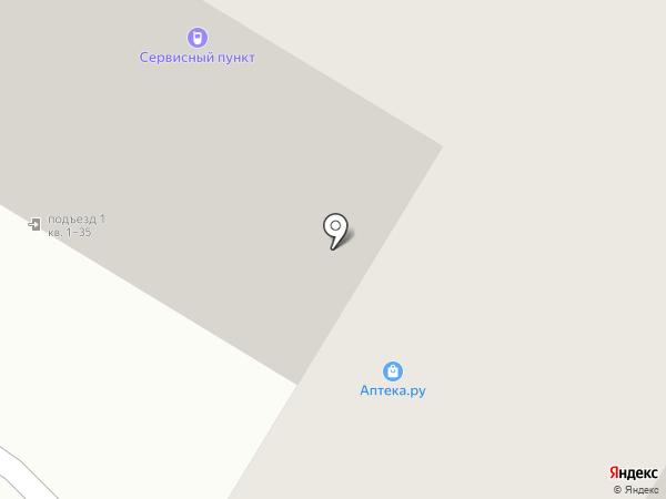 Альтаир на карте Читы
