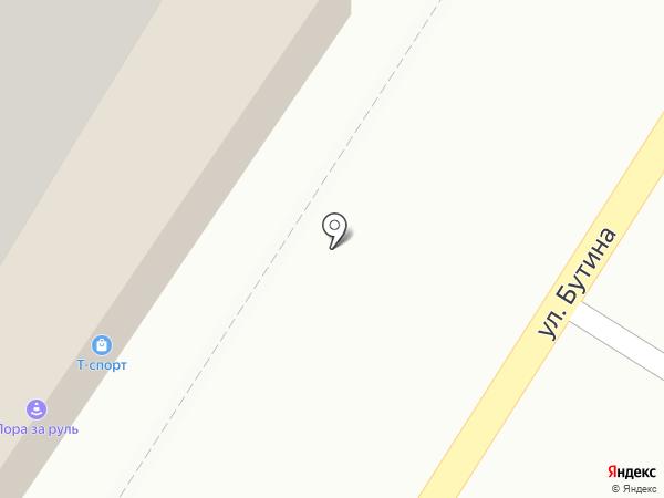 Мастерская по заточке инструментов на карте Читы