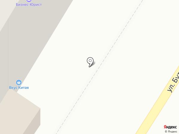 Компания горящих туров на карте Читы