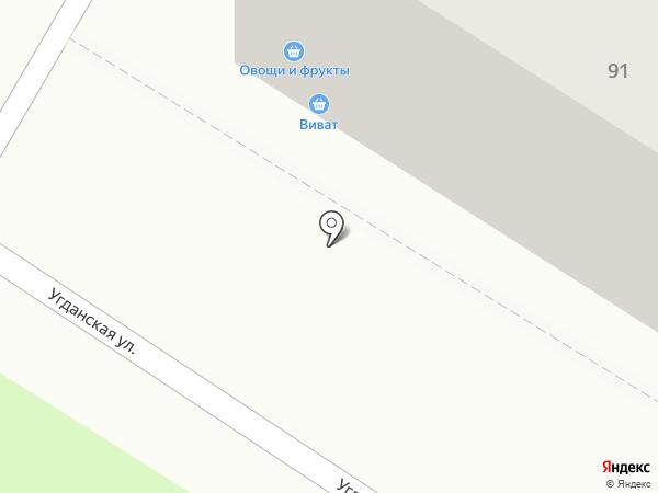 Магазин овощей и фруктов на карте Читы