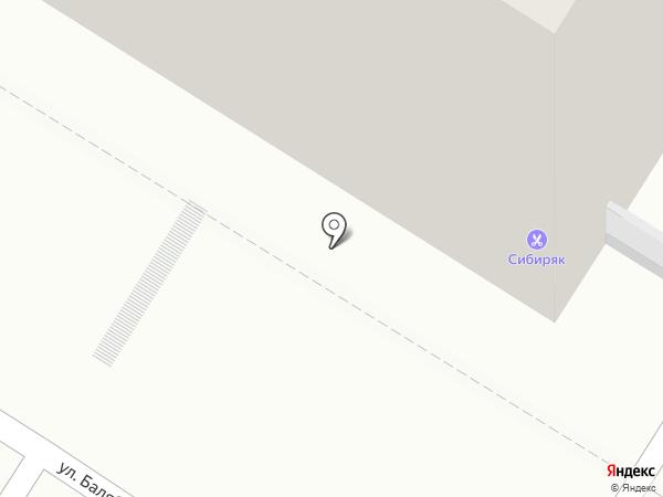 Транс магистраль комплект на карте Читы