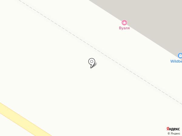 Сервис на карте Читы