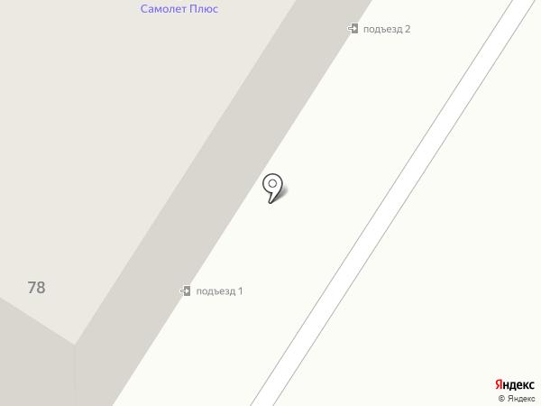 ДЕЛО № на карте Читы