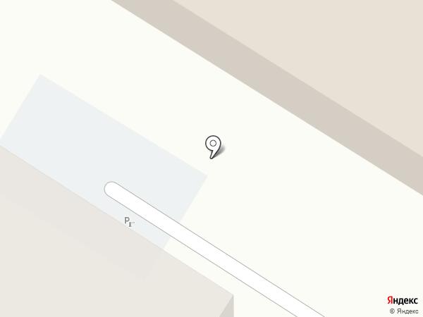 Мастерская по пошиву и ремонту обуви на карте Читы