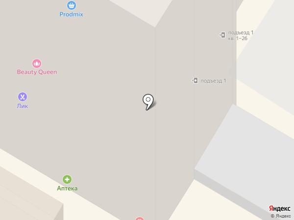 Prodmix на карте Читы