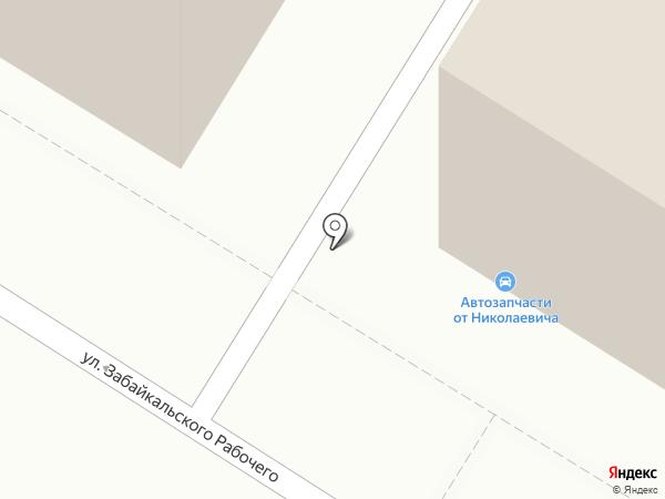 Солонго на карте Читы