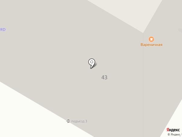 НьюБорд на карте Читы