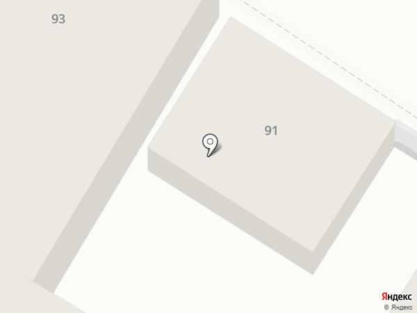 Трактир на карте Читы