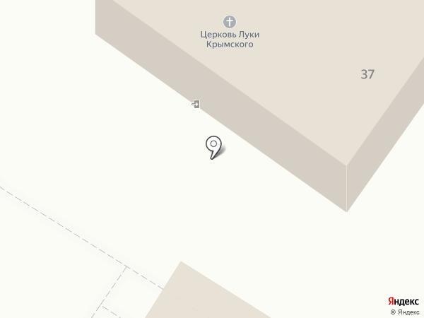 Храм Святителя Луки Симферопольского на карте Читы